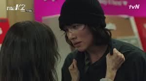 "The K2: Korean Drama: First Impression: ""Intense, vast, fun"